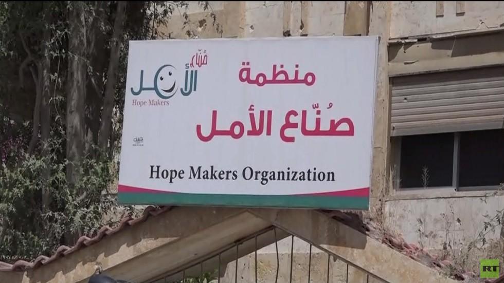 مئات السوريين بالرقة بحاجة لمساعدات طبية