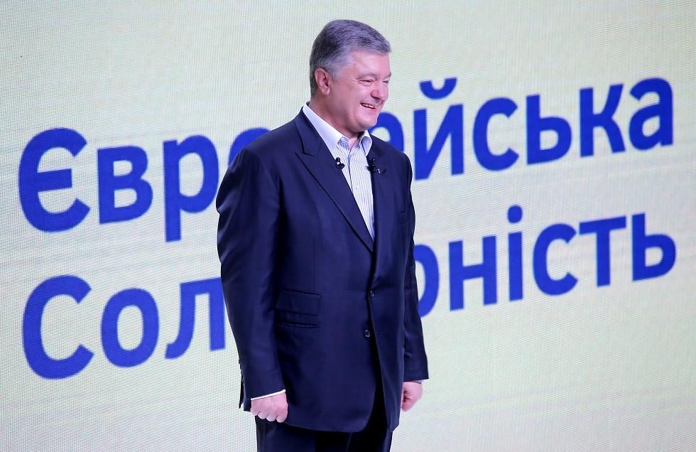 بوروشينكو: مستعد لتولي منصب رئيس وزراء أوكرانيا
