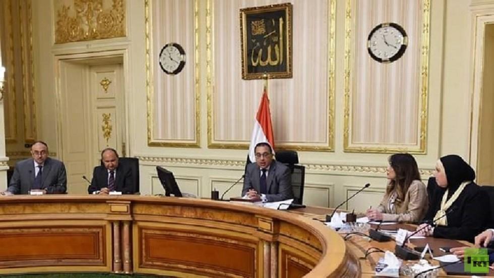 اجتماع الحكومة المصرية في القاهرة - أرشيف