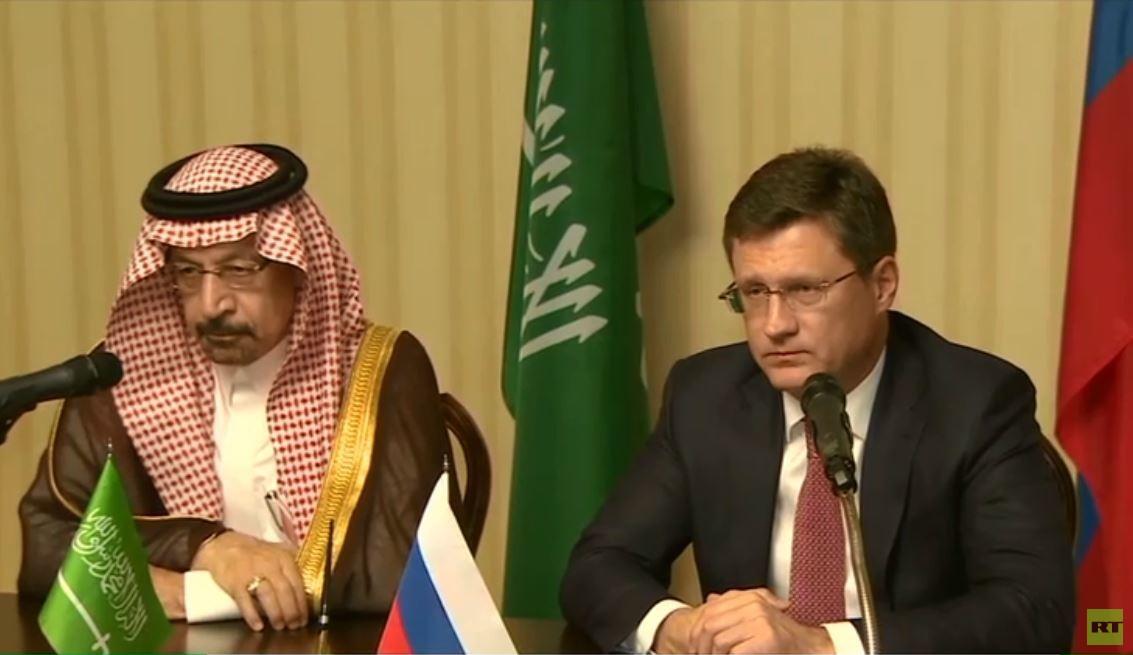وزيرا الطاقة الروسي والسعودي