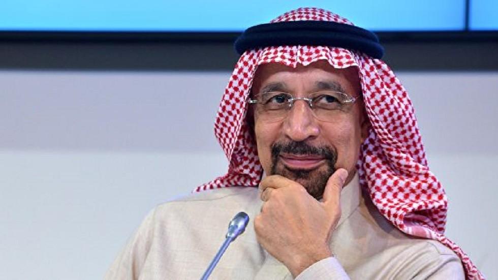 وزير الطاقة السعودي خالد الفالح في  صورة أرشيفية