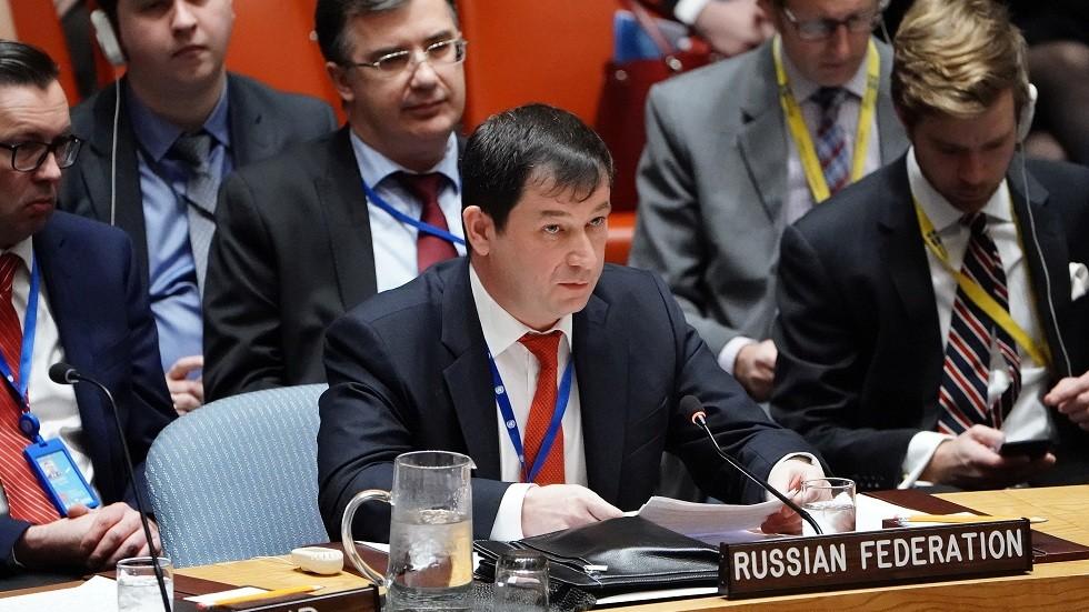 نائب المندوب الروسي الدائم لدى الأمم المتحدة دميتري بوليانسكي