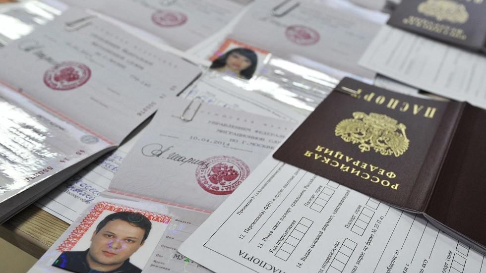 كيف تحصل على الجنسية الروسية؟