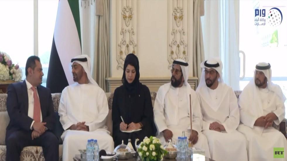 مباحثات يمنية إماراتية في أبو ظبي