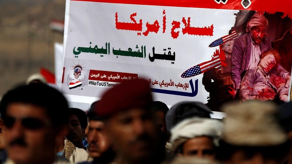 أنصار الحوثيين في مظاهرة مناهضة لأمريكا بصنعاء (صورة أرشيفية)