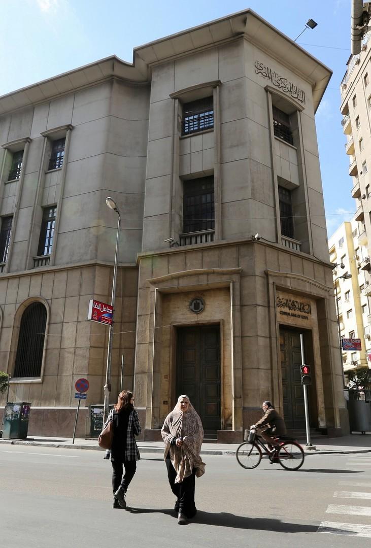 مصري ينال جائزة أفضل مصرفي في إفريقيا