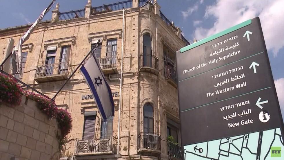 إسرائيل تواصل مصادرة العقارات في القدس