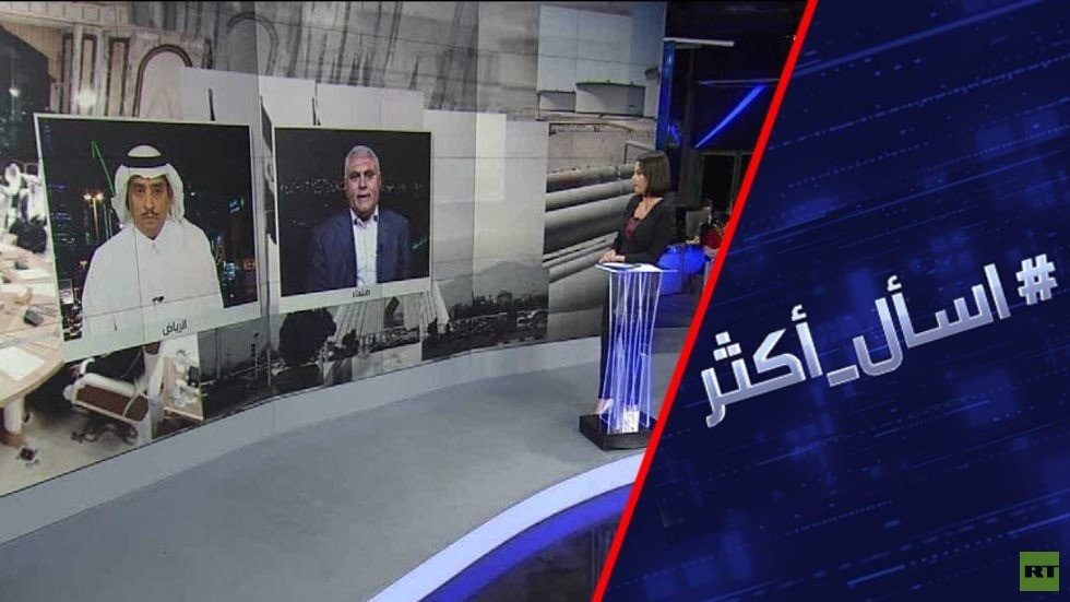 هجوم حوثي على مطار أبها الدولي بالسعودية