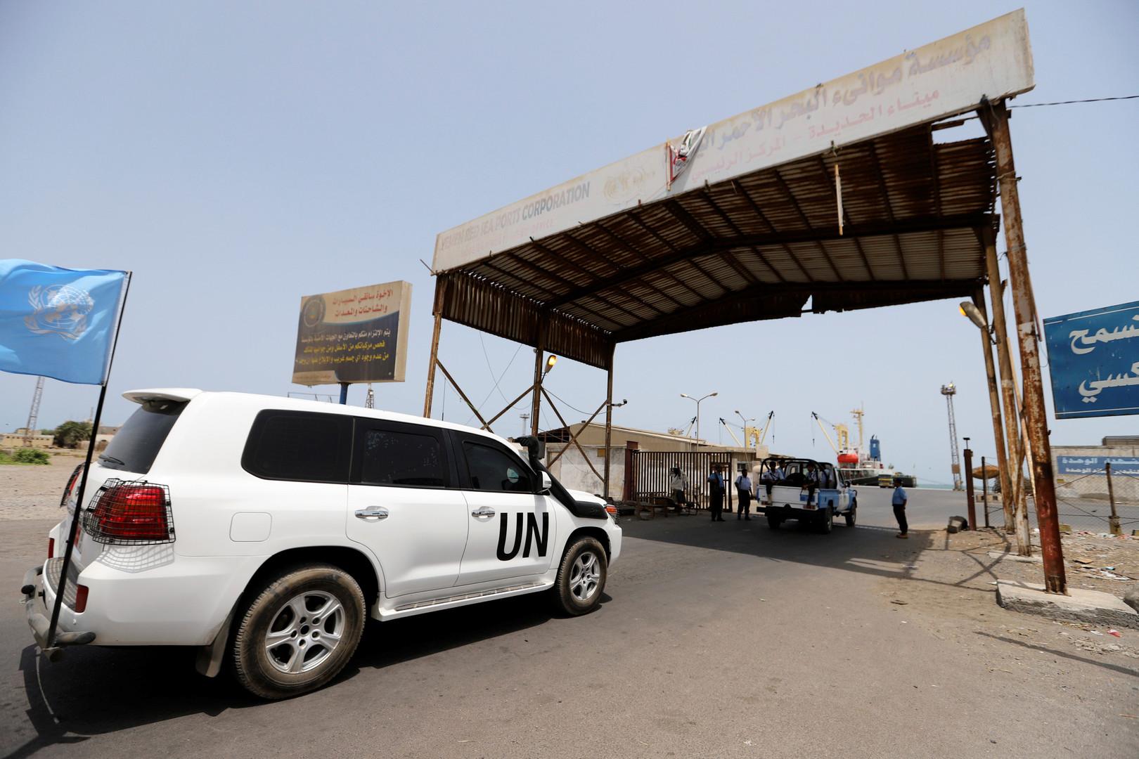 ميناء الحديدة اليمنية، أرشيف