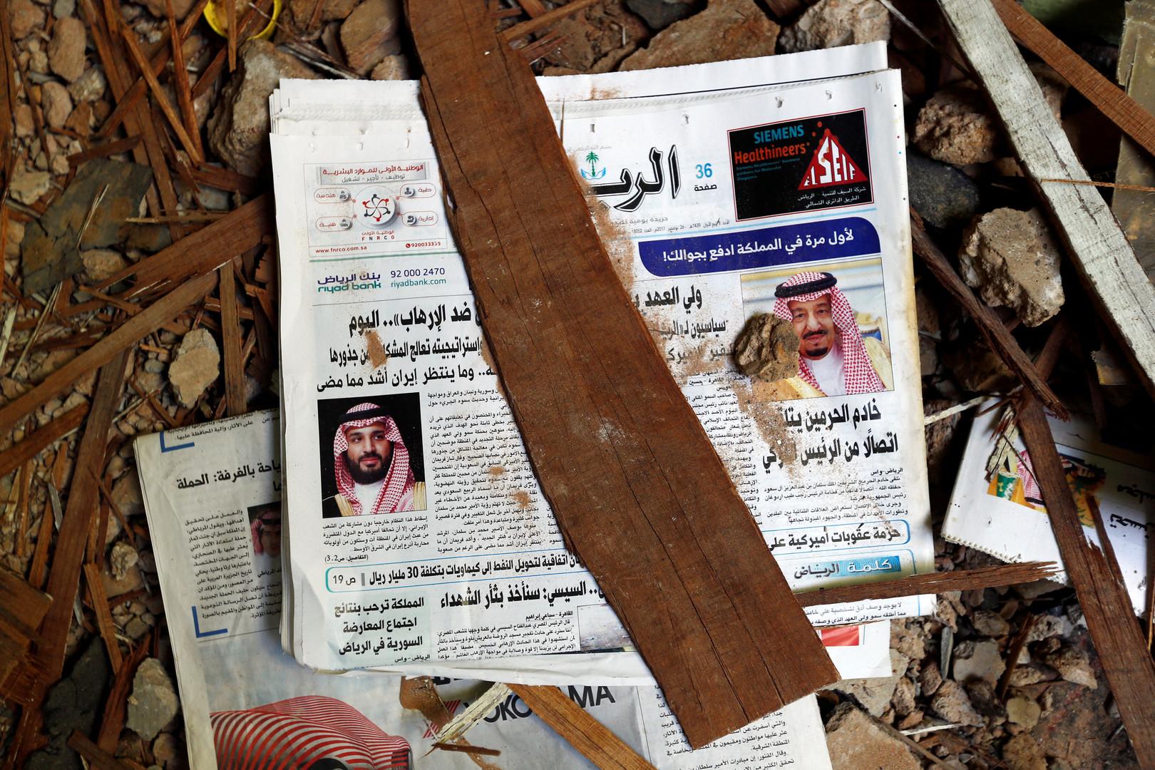 الأمم المتحدة: هجوم الحوثيين على مطار أبها السعودي يقوض العملية السياسية في اليمن