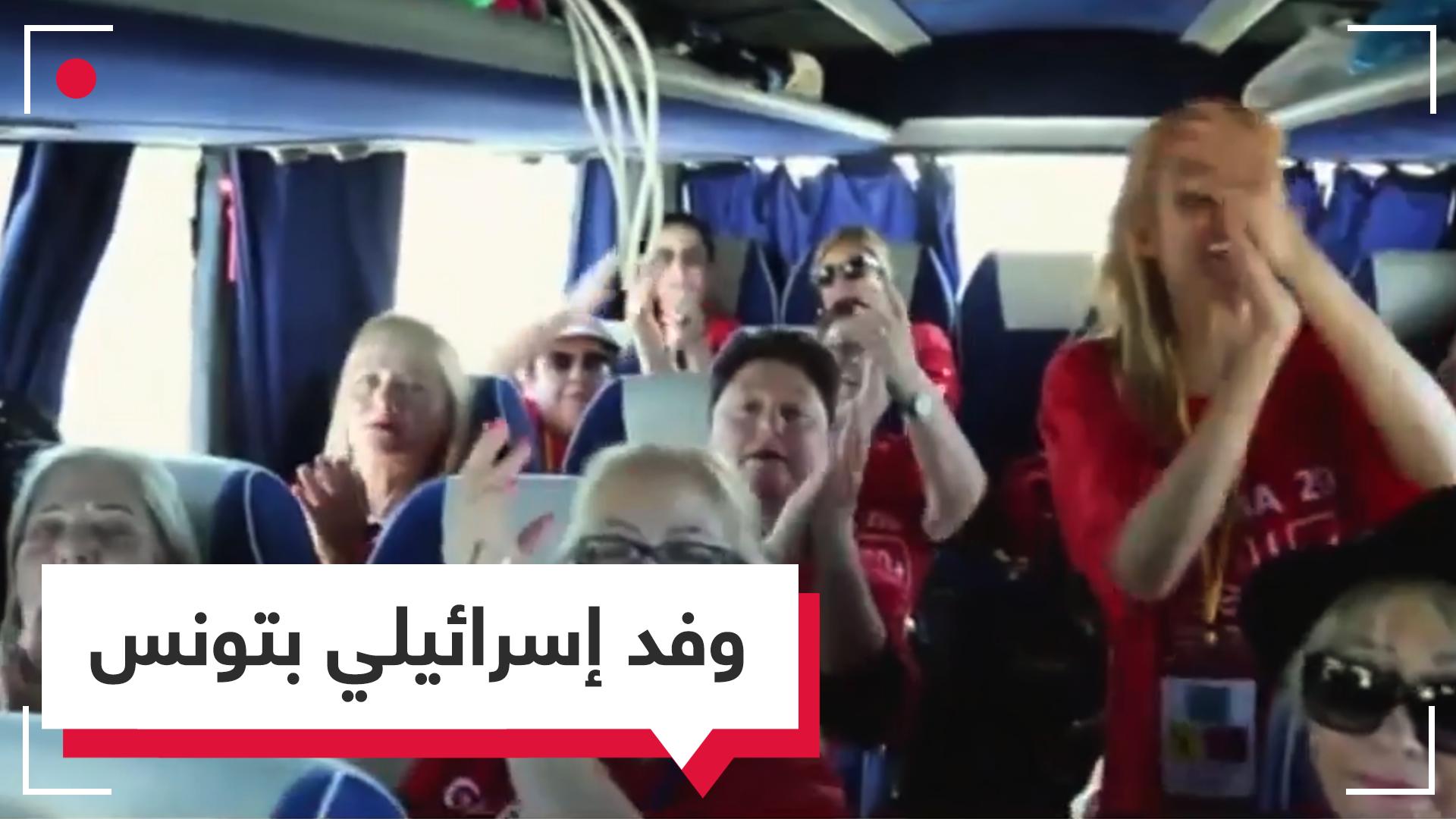 وفد إسرائيلي يزور منزل قيادي فلسطيني اغتاله الموساد بتونس؟!