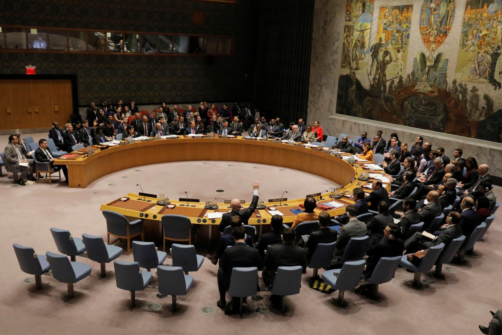 مجلس الامن الدولي- أرشيف