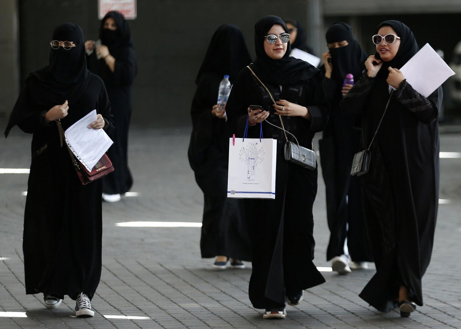 السعودية توفر وظائف نسائية في سلك الأمن