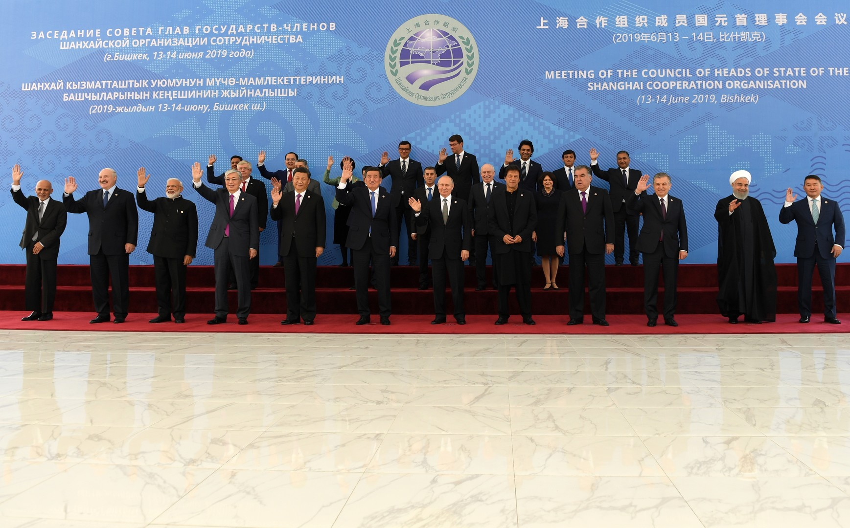 زعماء منظمة شنغهاي للتعاون يوقعون في بيشكيك أكثر من 20 وثيقة