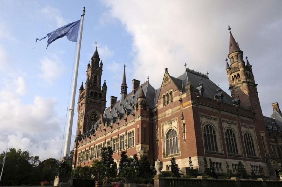 مقر محكمة العدل الدولية