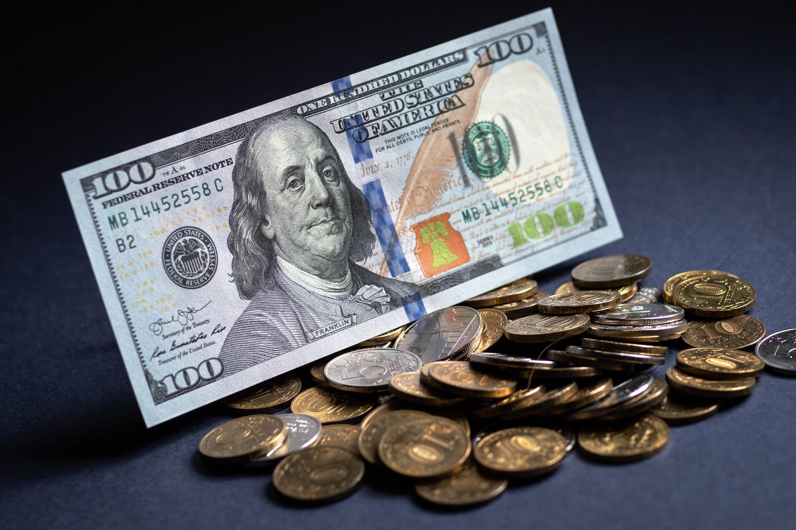 المركزي الروسي يخفض سعر الفائدة الرئيسي