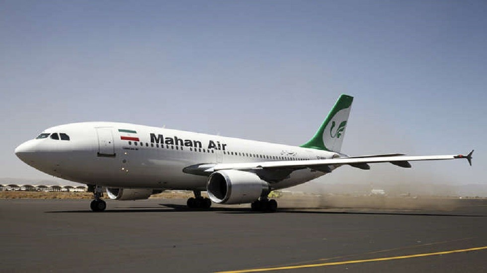 القضاء الألماني يفرض حظرا على شركة طيران إيرانية