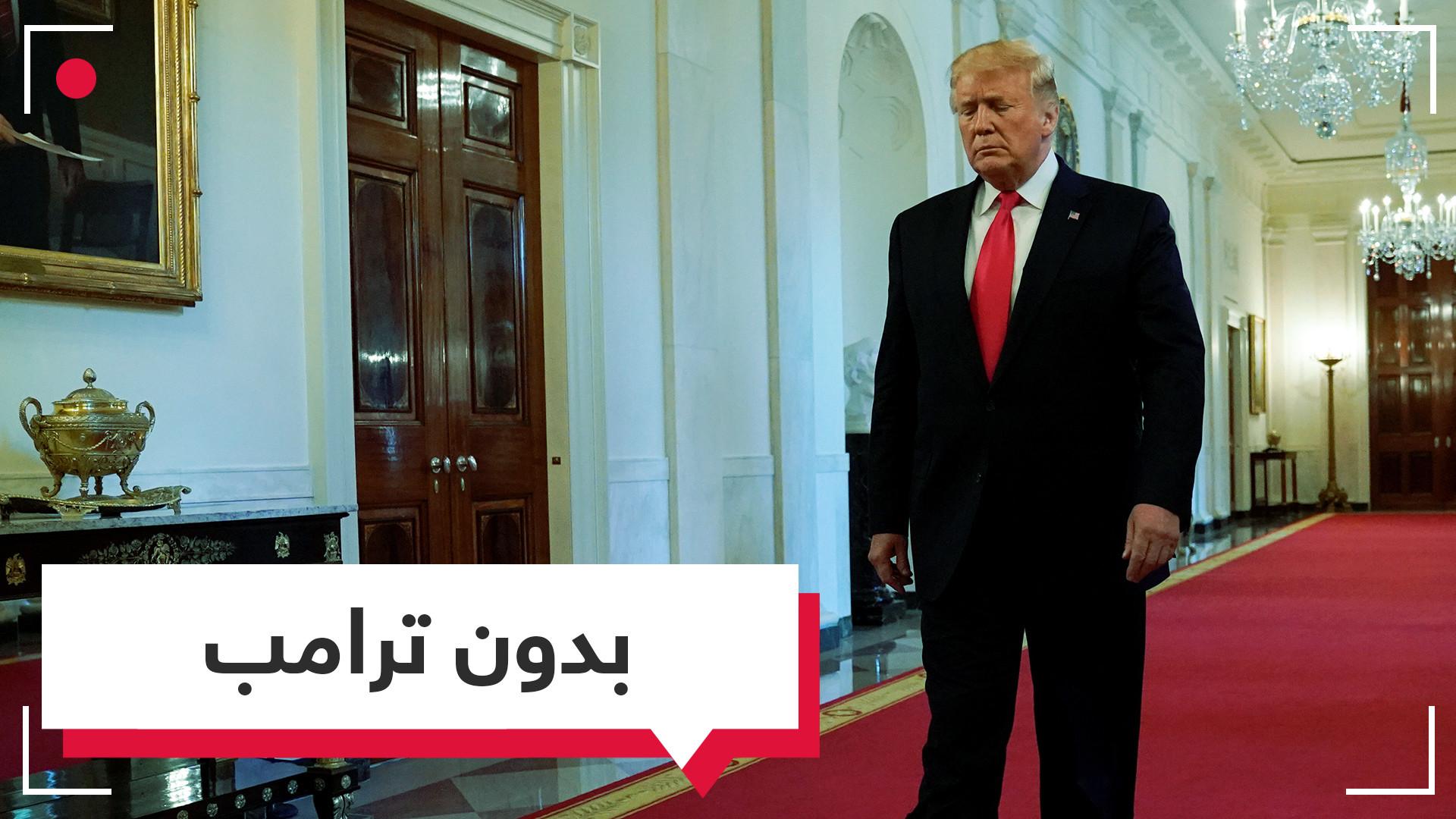 تغريدة مثيرة.. ما مصير أمريكا بدون ترامب؟!