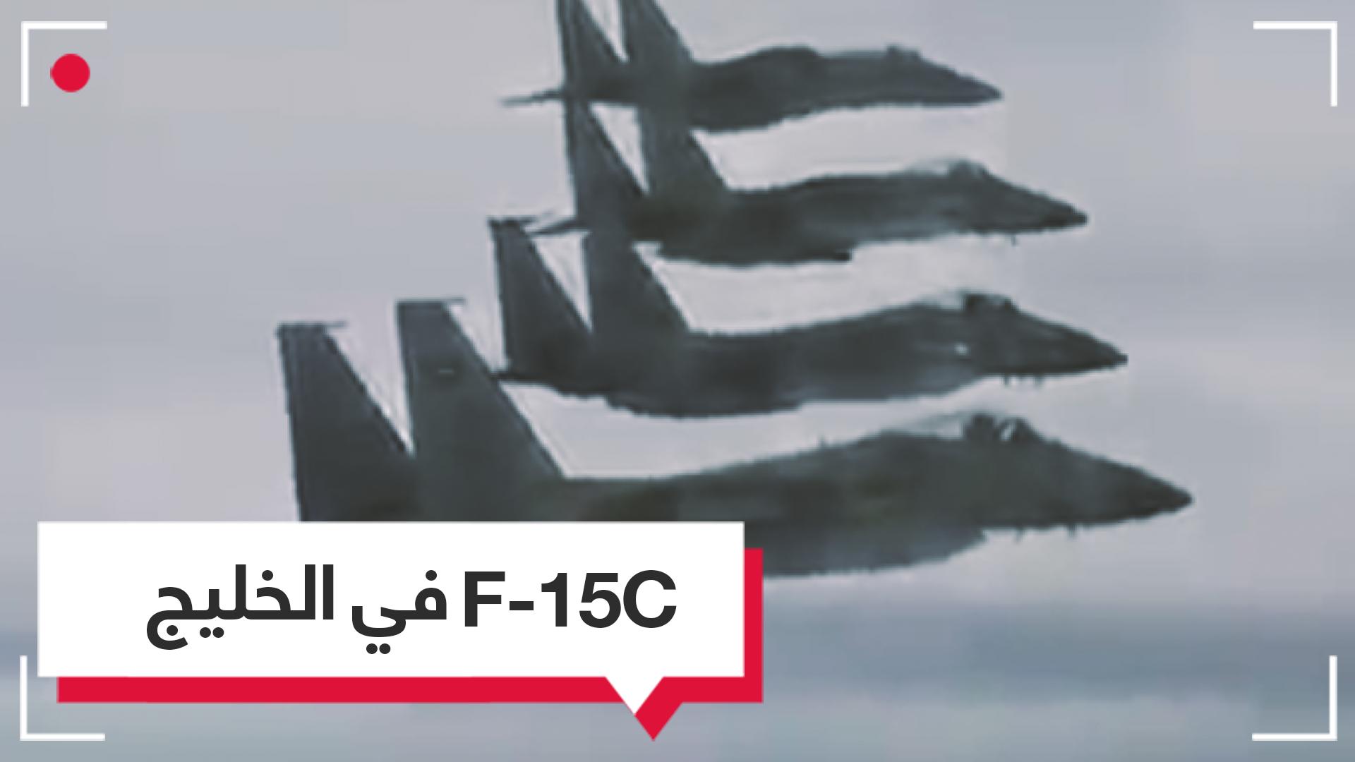 ماذا يجري في سماء منطقة الخليج؟