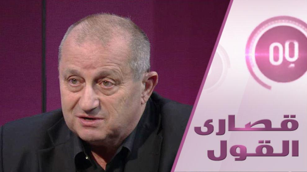 كيف وصلت ساعة الجاسوس كوهين من دمشق الى تل أبيب؟!