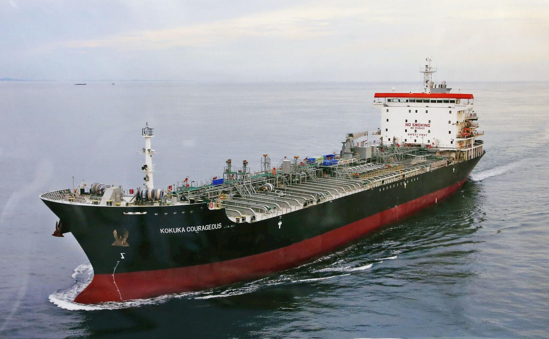 البنتاغون ينشر صورا قال إنها تثبت وقوف إيران وراء استهداف ناقلتي النفط