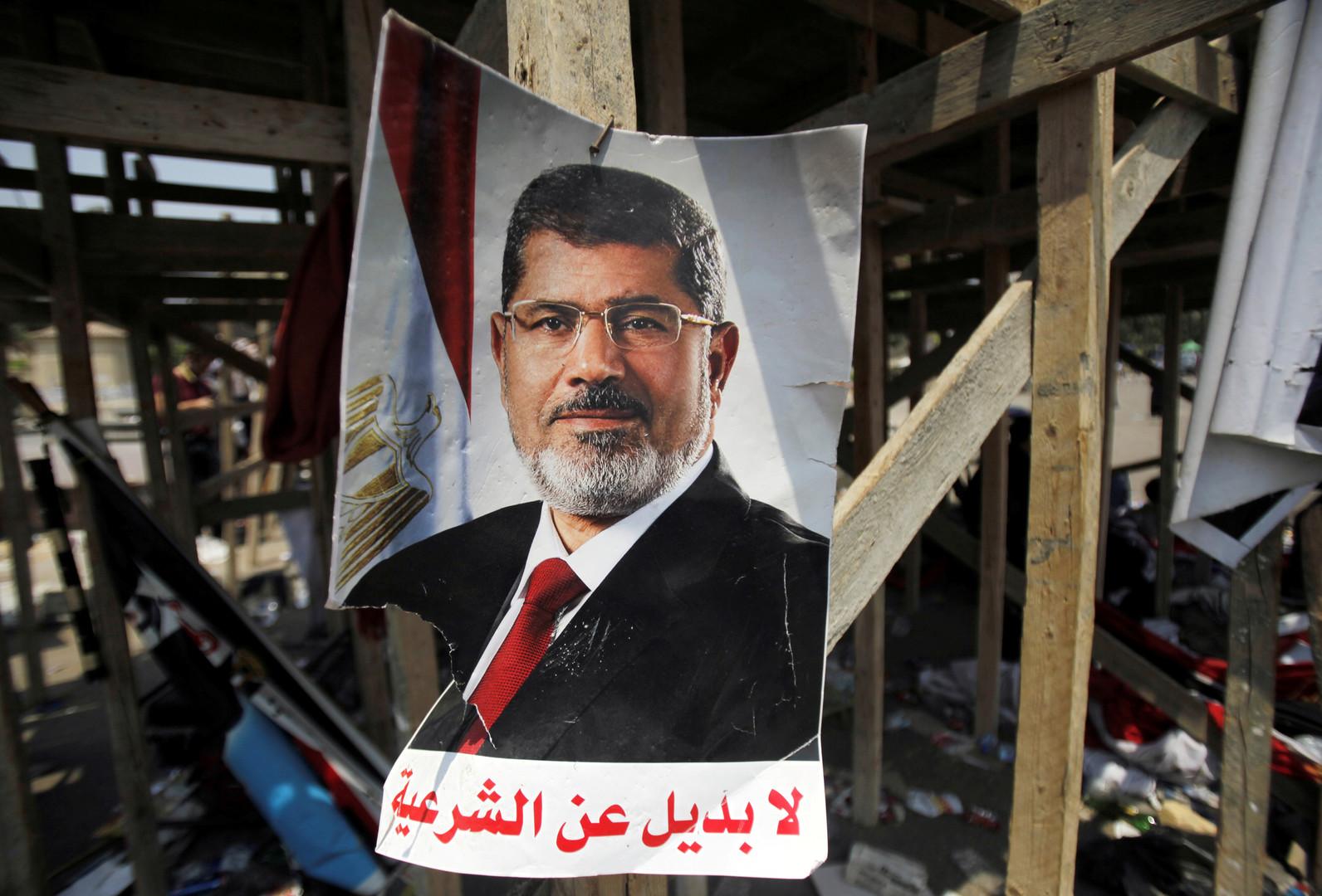 نجل مرسي لـ