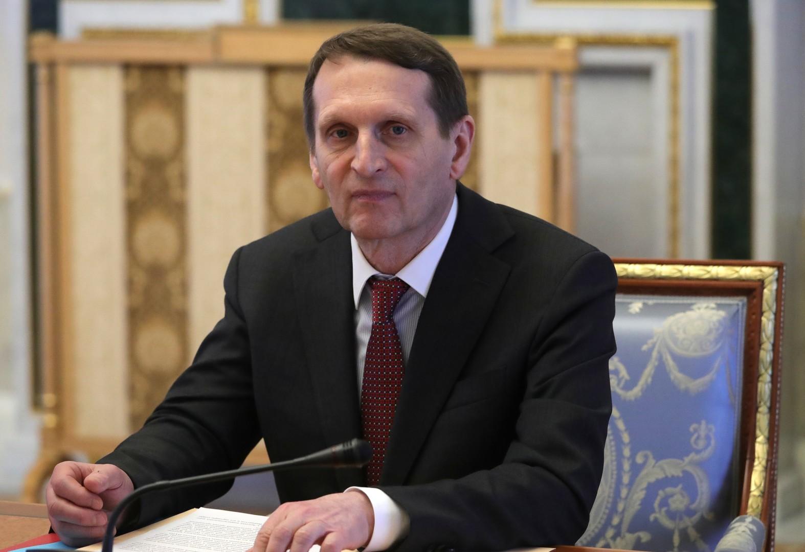 رئيس مصلحة الاستخبارات الخارجية الروسية سيرغي ناريشكين
