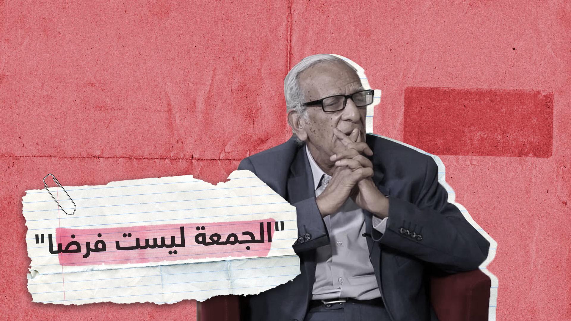 مفكر تونسي: صلاة الجمعة ليست فرضا