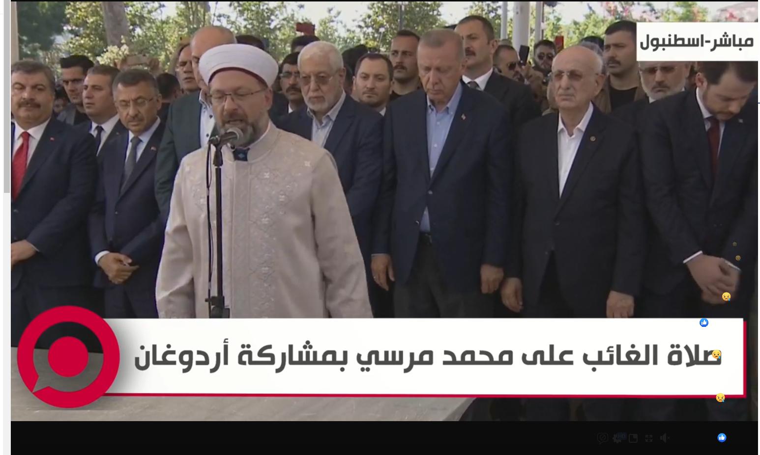 مباشر..صلاة الغائب على محمد مرسي بمشاركة أردوغان
