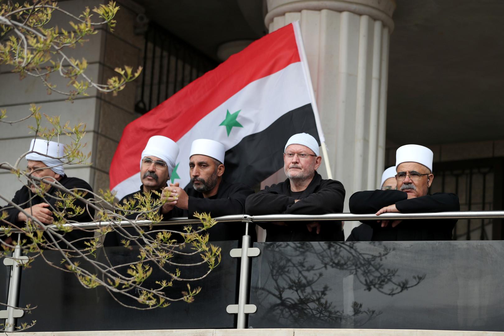 أهالي الجولان يتظاهرون- صورة من الأرشيف