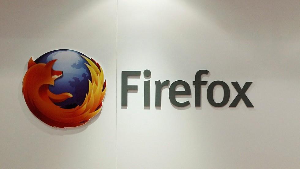 اكتشاف ثغرة برمجية خطيرة في متصفح Firefox