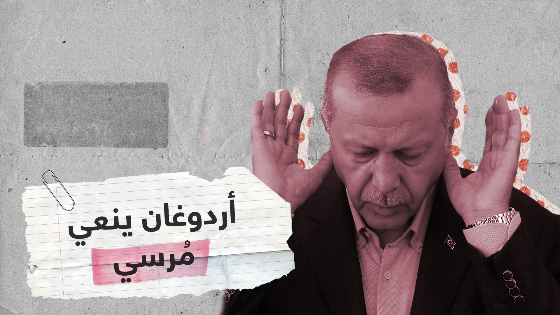 صلاة الغائب لمرسي في تركيا وأردوغان يصفه بالشهيد