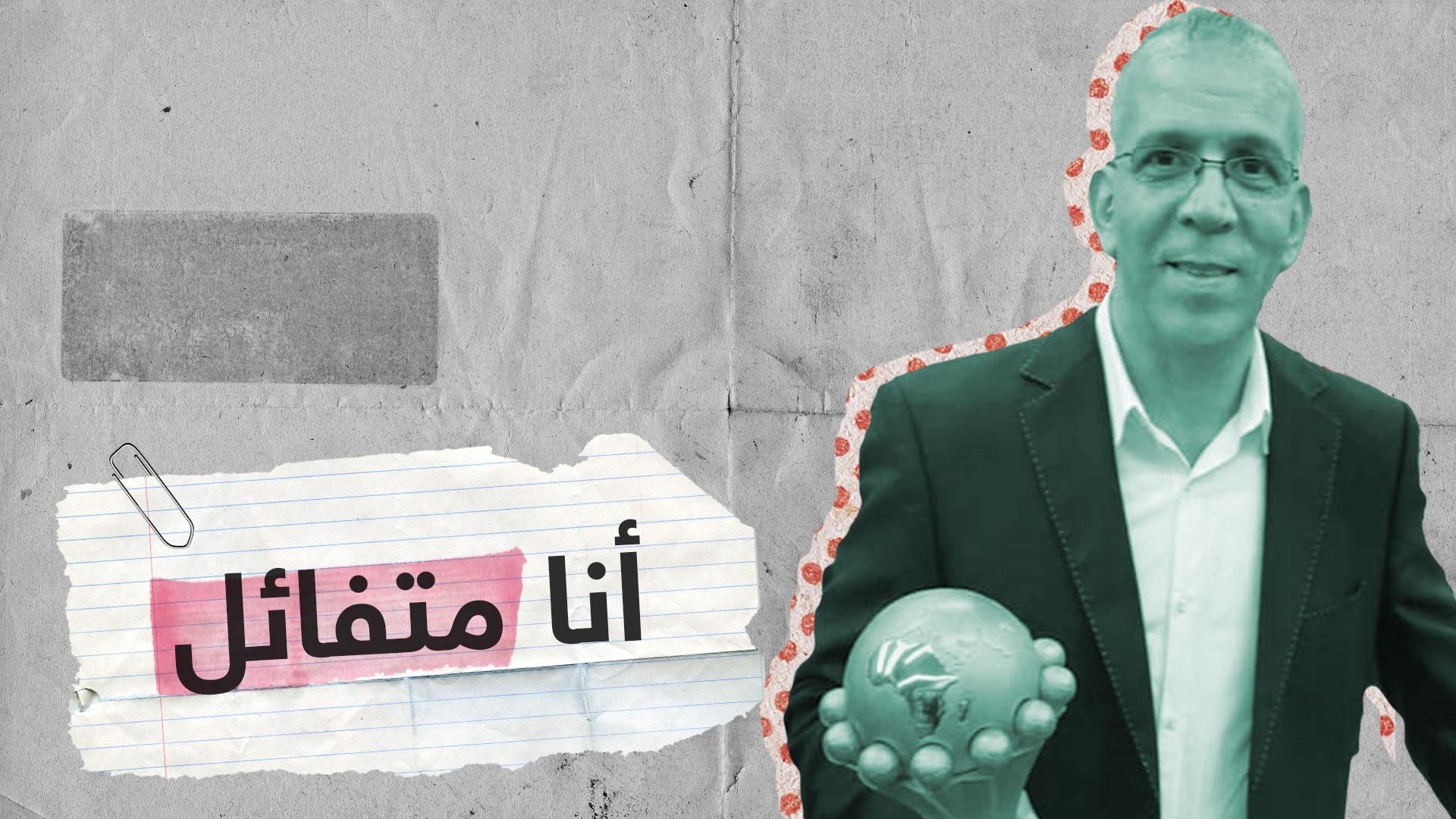 حفيظ دراجي لـRT: متفائل بمشاركة قوية لمنتخب الجزائر بكأس إفريقيا