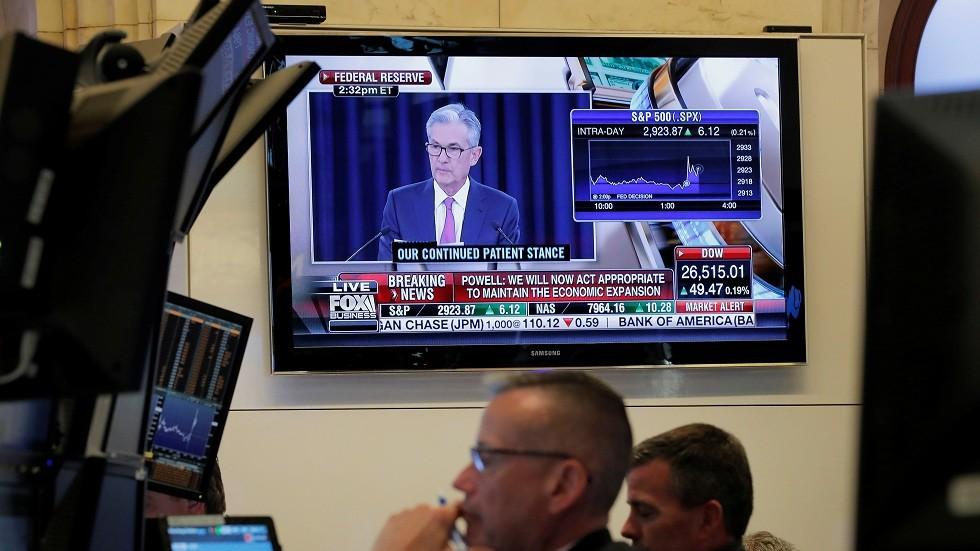 الاحتياطي الفدرالي الأمريكي يبقي على سعر الفائدة الرئيسي دون تغيير