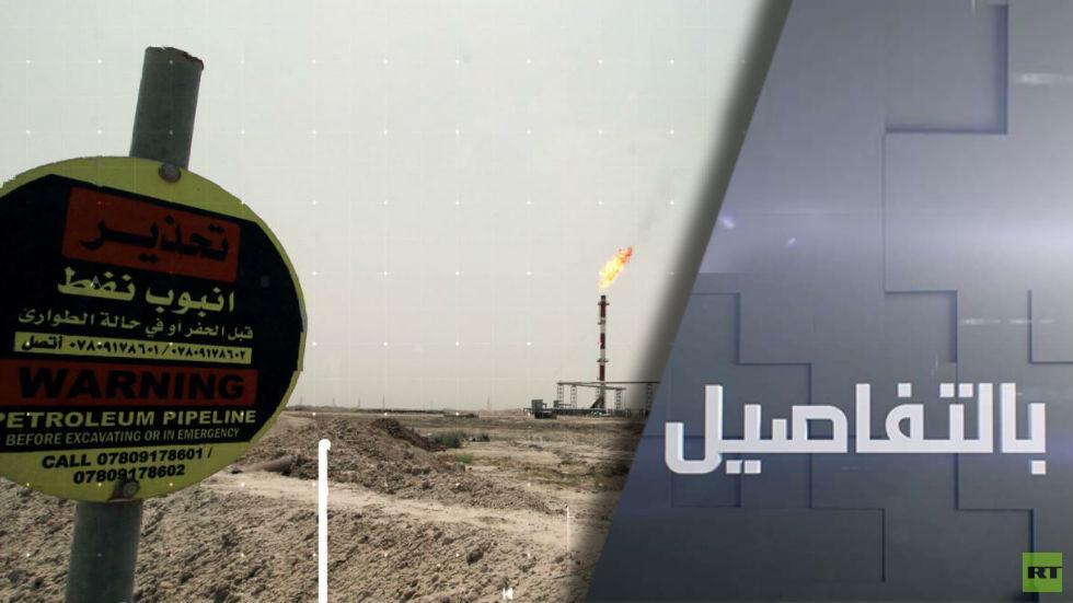 صواريخ غامضة تدك مواقع في العراق