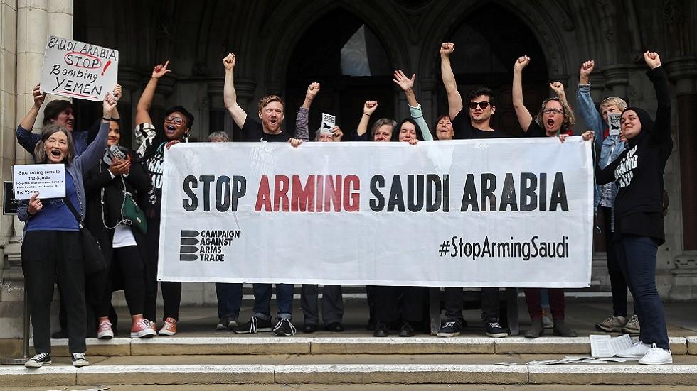 القضاء البريطاني: حكومة المملكة المتحدة باعت أسلحة للسعودية بصورة غير قانونية
