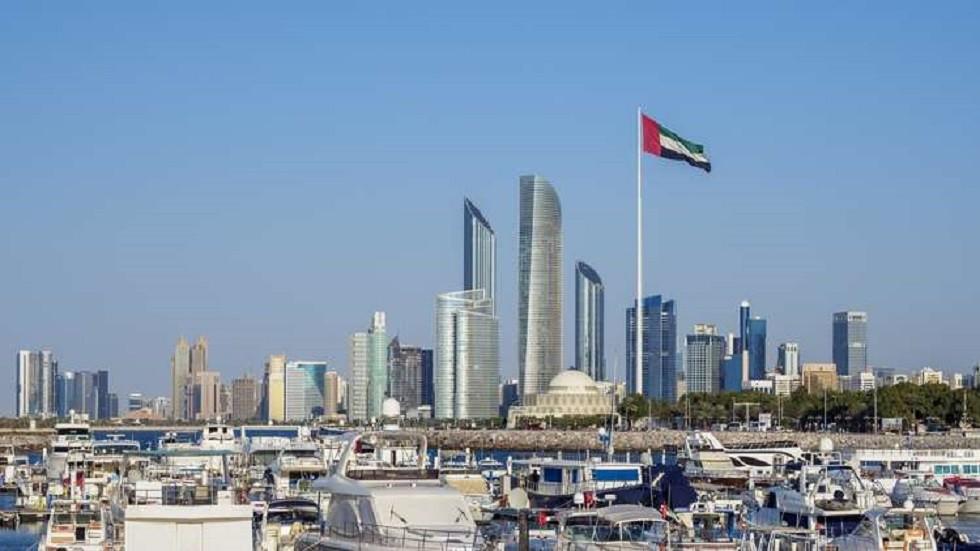 دولة الإمارات العربية