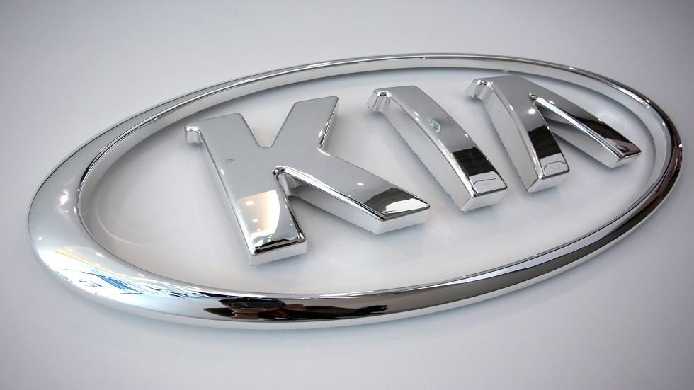 شعار كيا موتورز