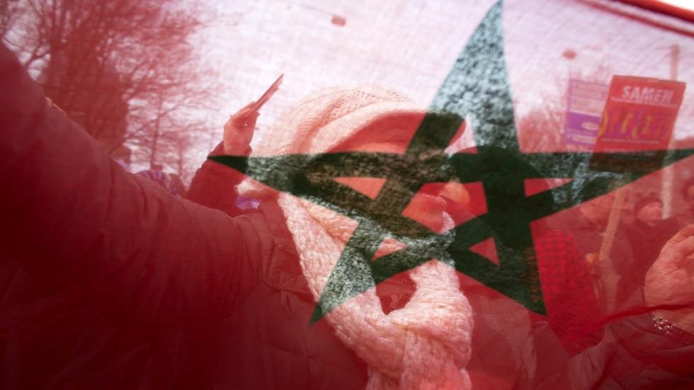 العلم المغربي (أرشيف)