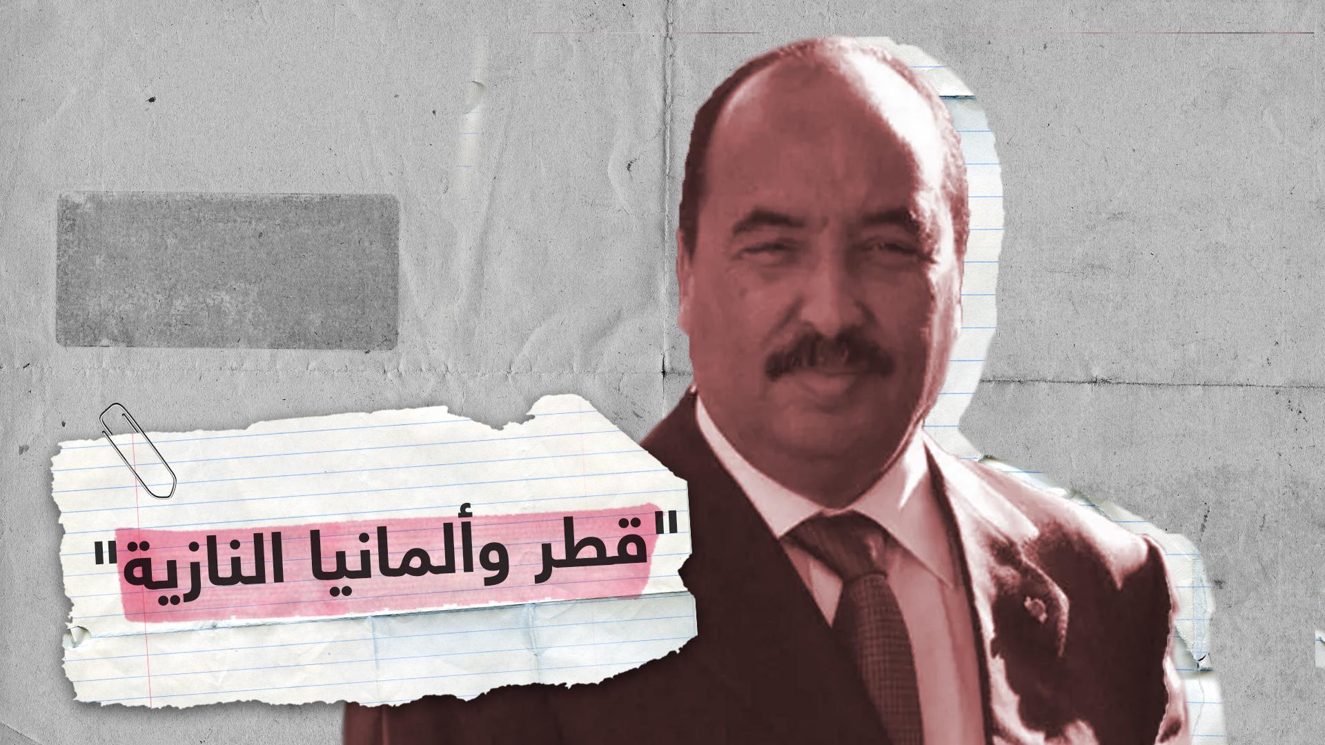 رئيس موريتانيا يشبه سياسة قطر
