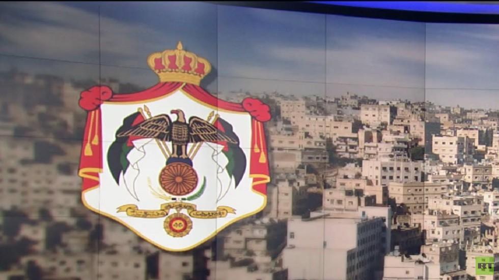 تباين الآراء الأردنية حول مؤتمر المنامة