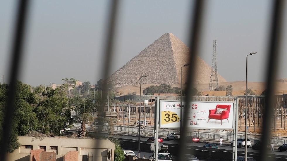 منظر من القاهرة - ـأرشيف