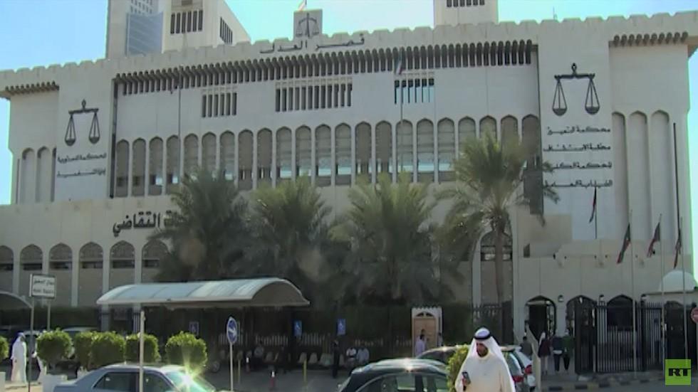 تأجيل الحكم بقضية لازاريفا في الكويت