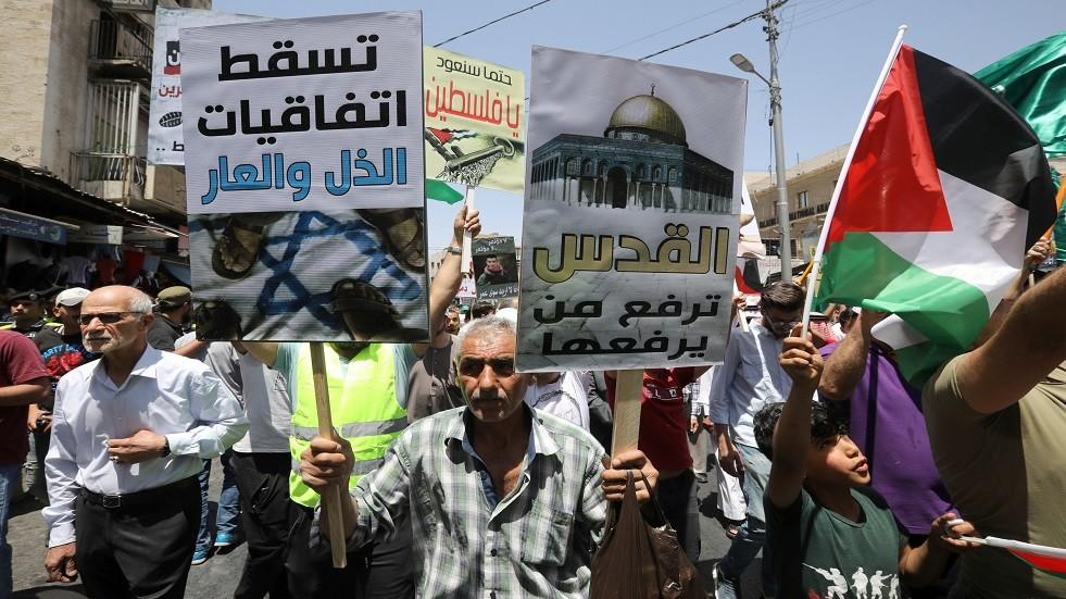 تظاهرة فلسطينية - أرشيف
