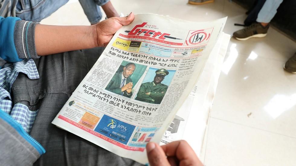 وسائل الإعلام في إثيوبيا