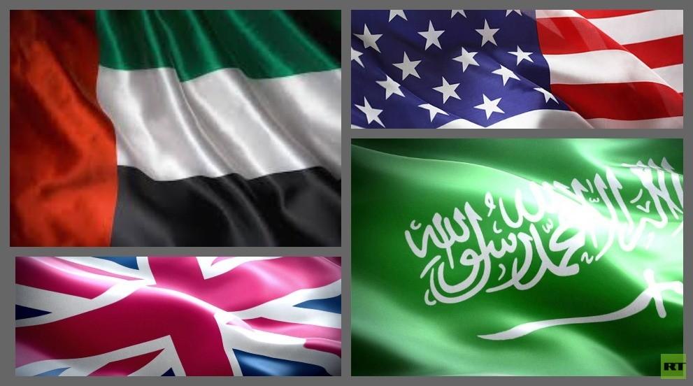 بيان أمريكي بريطاني سعودي إماراتي يعرب عن القلق من التصعيد في الشرق الأوسط