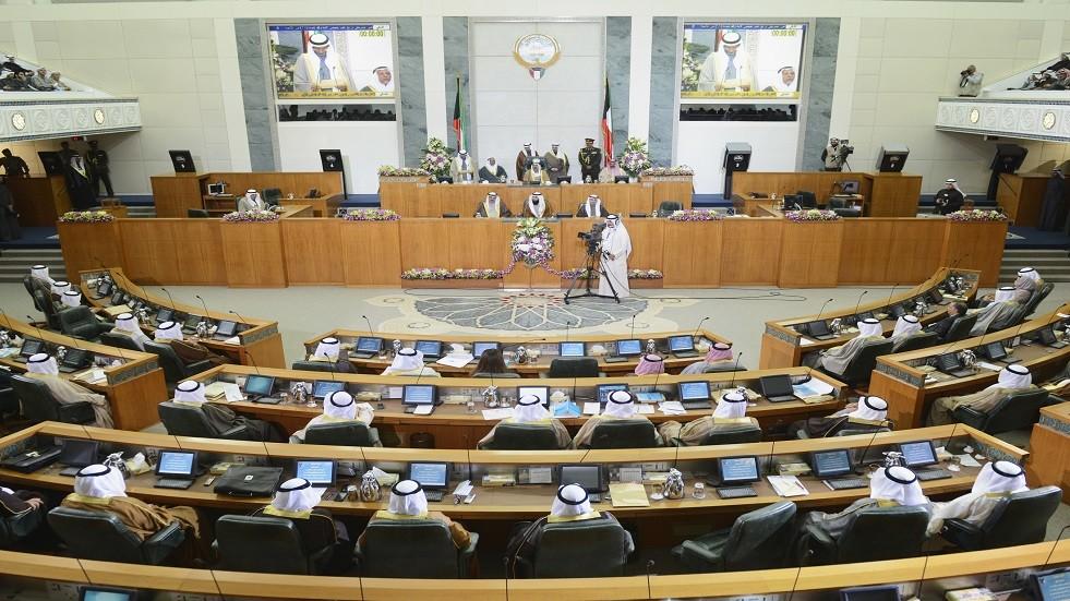 مجلس الأمة الكويتي يدعو إلى مقاطعة مؤتمر البحرين