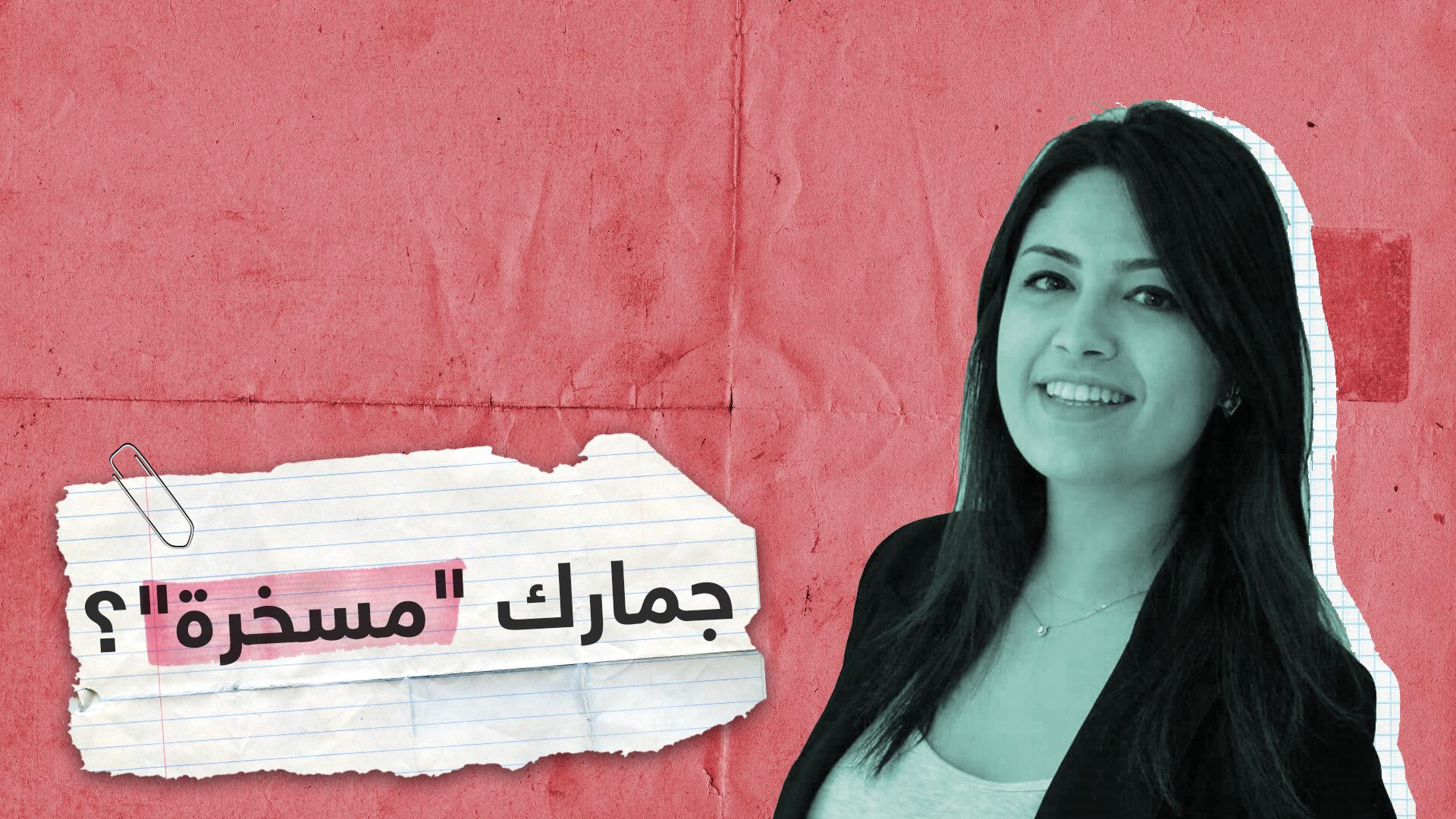 """خلاف بين نائبتين تونسية وجزائرية بسبب """"طريقة التعامل على الحدود"""""""