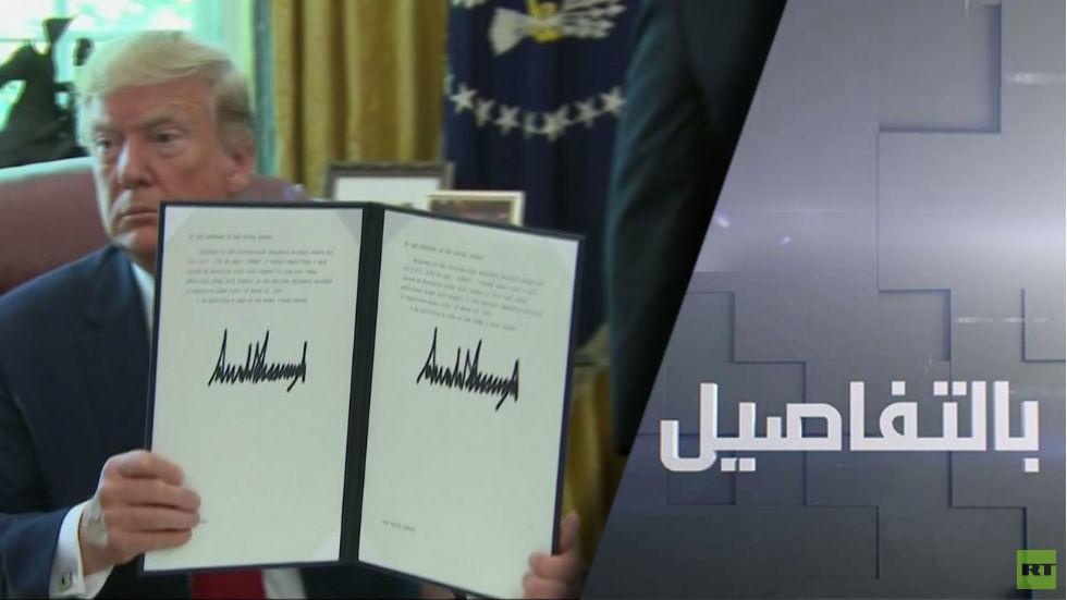 ايران.. عقوبات ضد خامنئي وحشد في الخليج