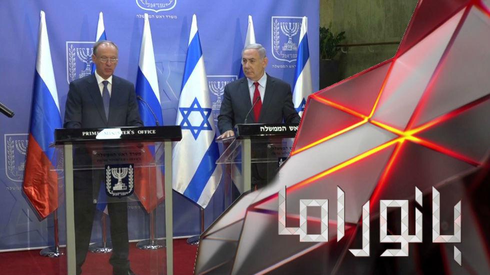 إسرائيل شمير عن القمة الأمنية في القدس: نتنياهو الآن لا يملك شرعية اتخاذ أي قرار